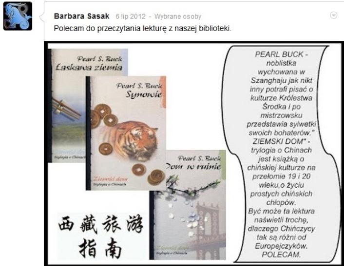 Przeglądasz zdjęcia z artykułu: Internet, literatura, kultura. Lipiec 2012