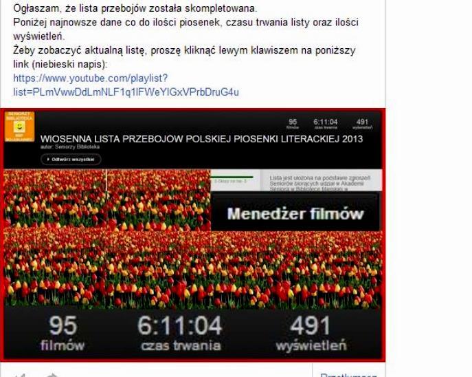 Przeglądasz zdjęcia z artykułu: Wiosenna lista przebojów – 08.02 – 21.03.2013
