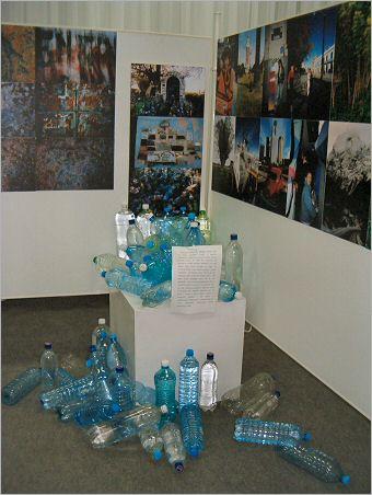 Przeglądasz zdjęcia z artykułu: 'WITOLD GOMBROWICZ I ARGENTYNA' - wystawa fotografii JANA BORTKIEWICZA - Galeria 'Format' - 02.12. - 31.12.2004